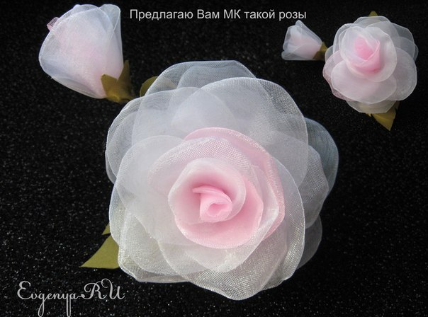 Цветок из атласной ленты и фатина своими руками