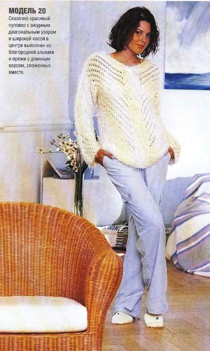 бел.пуловер (419x700, 387Kb)
