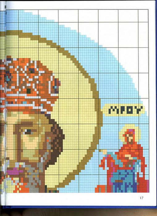 Схемы для плетения из бисера иконы