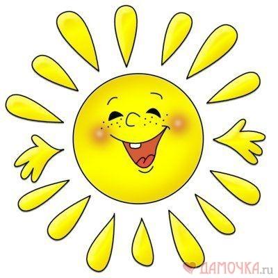 солнце (400x400, 86Kb)