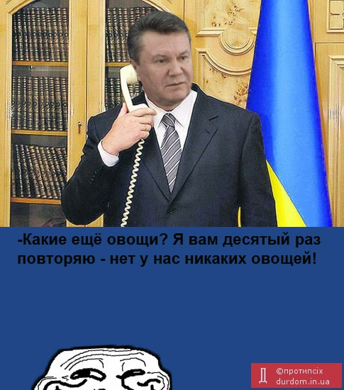 Яценюк - Кличко: Если будем вместе, мы их сделаем! - Цензор.НЕТ 302