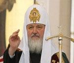 Кирилл (150x127, 20Kb)