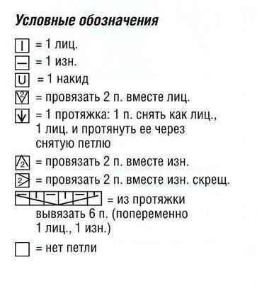 очерование-узор1 (363x400, 24Kb)