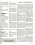 Превью 88 (540x700, 321Kb)