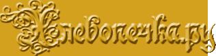 logo (6) (316x83, 26Kb)
