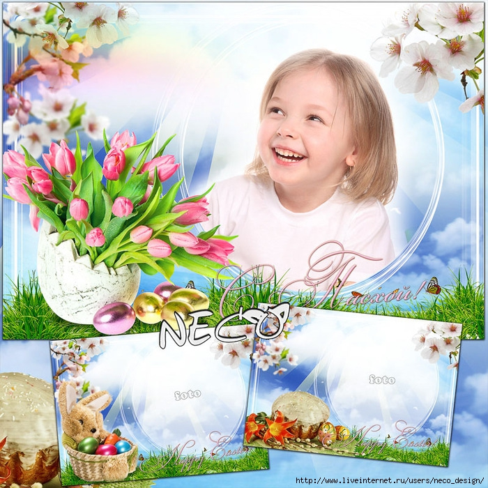 1333375119_frame_Happy_Easter_by_Neco (700x700, 409Kb)