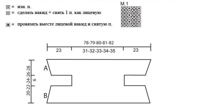 47-1 (660x338, 28Kb)