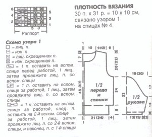 смми 2 (301x272, 34Kb)