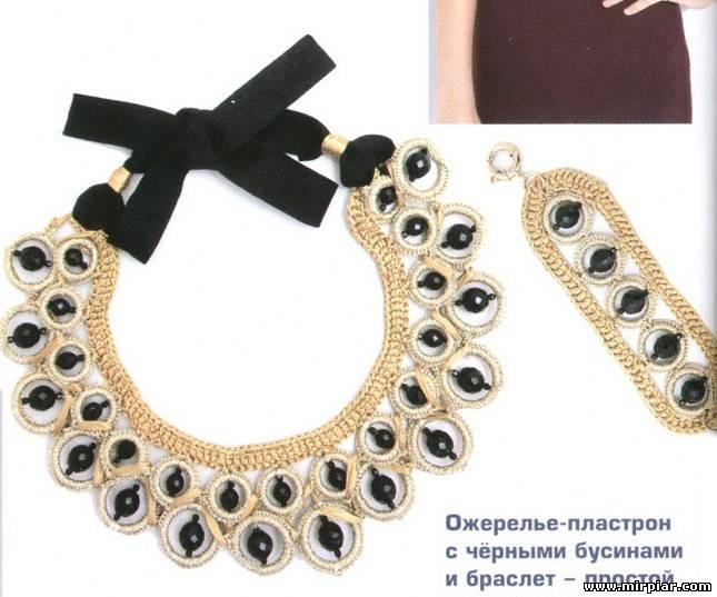 ожерелье (645x537, 43Kb)