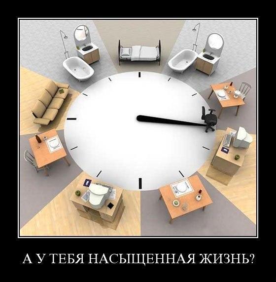 4239794_x_b24f237e (560x571, 45Kb)