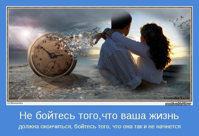 4239794_y_b3db1a0e (644x442, 50Kb)