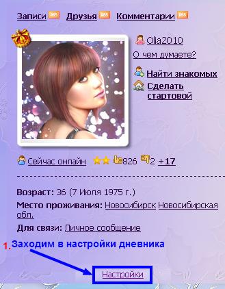 3807717__00 (329x422, 219Kb)