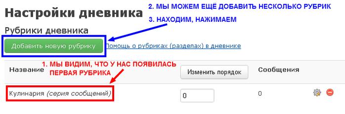 3807717_RYBRIKI_102 (700x231, 64Kb)