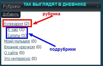 3807717_RYBRIKI_1013 (336x216, 9Kb)