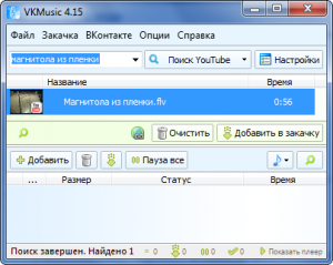 VKMusic.4.15-300x239 (300x239, 65Kb)