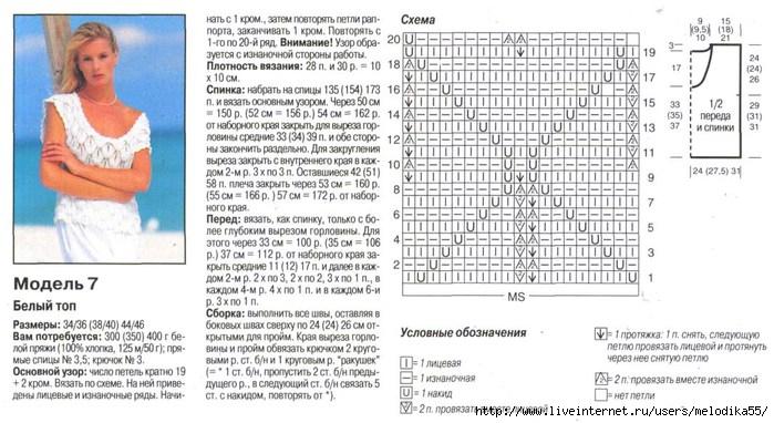 пт1 (700x382, 194Kb)