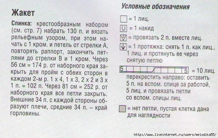 рл2 (700x442, 264Kb)