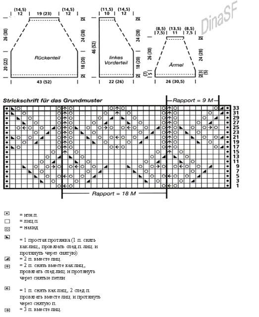 вас2 (523x640, 92Kb)