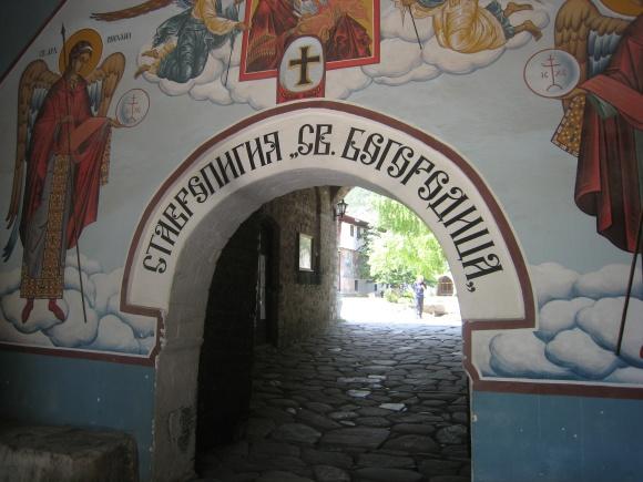 Бачковский монастырь 25366