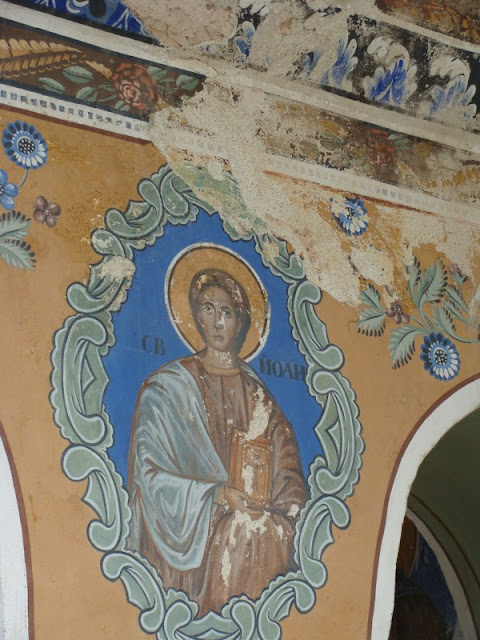 Бачковский монастырь 37563