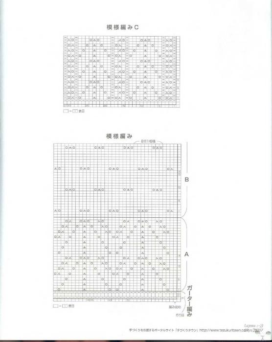 Let_s_knit_series_NV4314_2007_sp-kr_71 (556x700, 211Kb)
