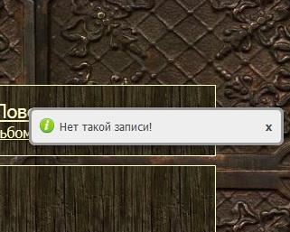 987331_2012_4_4_1_23_2 (321x257, 38Kb)