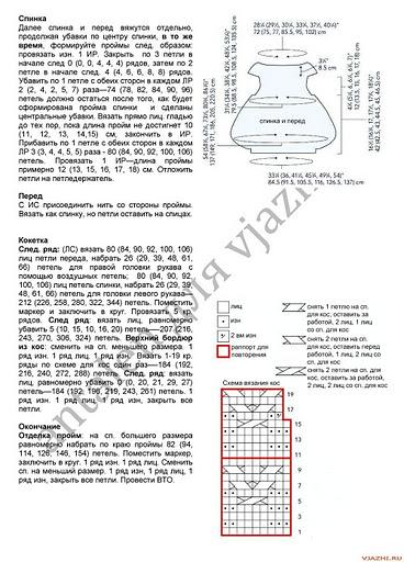 top-lara-bubble_p2 (368x512, 65Kb)