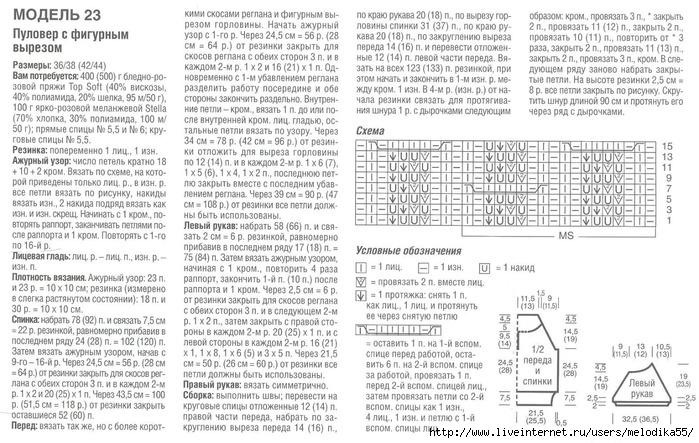 xsx1 (700x443, 273Kb)