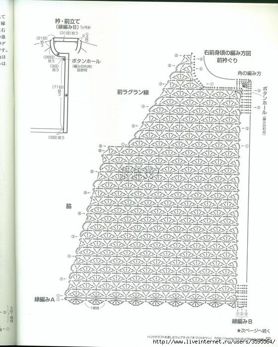 0_960fa_ef513d50_XL[1] (560x700, 238Kb)