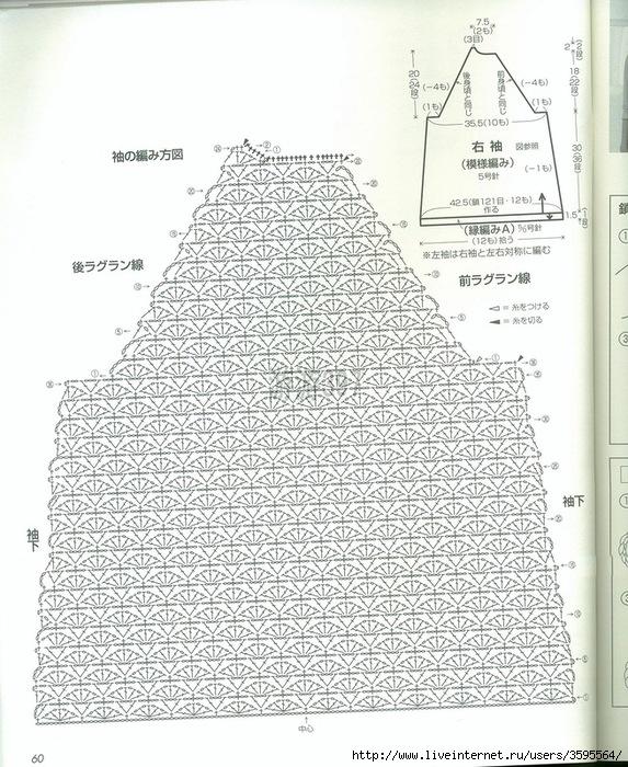 0_960fb_c791f338_XL[1] (573x700, 312Kb)