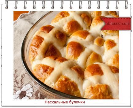 пасхальные булочки/3518263_bylki (434x352, 243Kb)