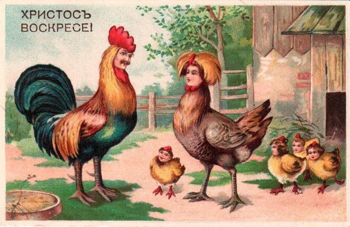 Винтажные открытки к Пасхе сделанные в России 10 (700x454, 129Kb)