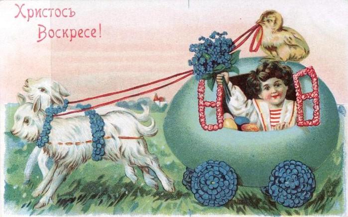 Винтажные открытки к Пасхе сделанные в России 12 (700x437, 104Kb)
