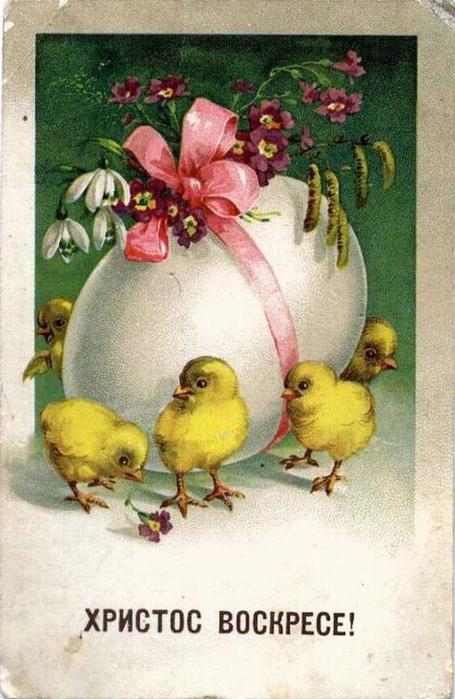 Винтажные открытки к Пасхе сделанные в России 22 (455x700, 348Kb)