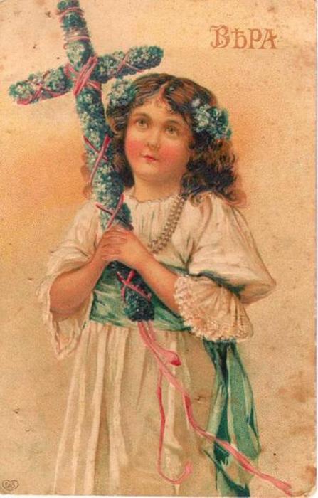Винтажные открытки к Пасхе сделанные в России 29 (447x700, 314Kb)