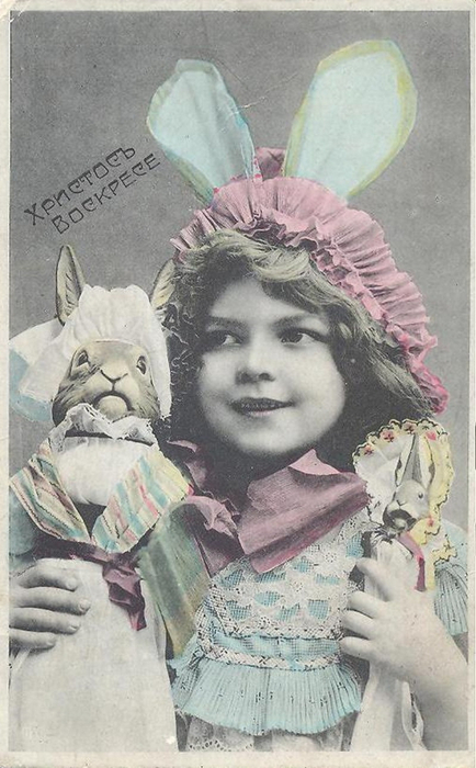 Винтажные открытки к Пасхе сделанные в России 30 (434x700, 301Kb)