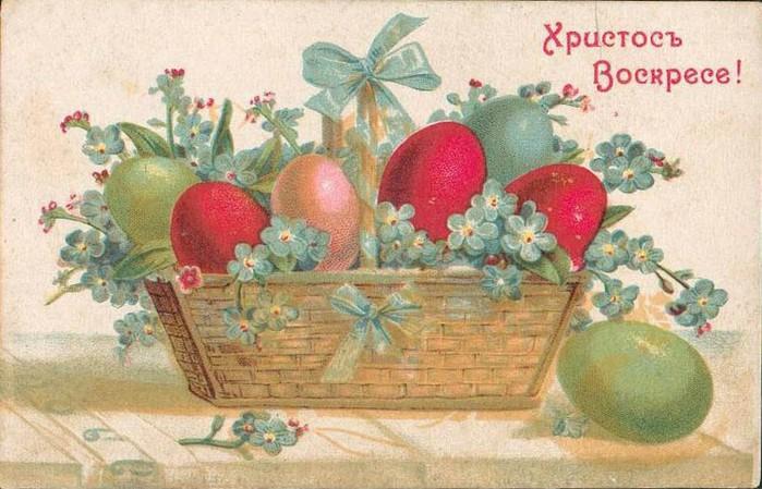 Винтажные открытки к Пасхе сделанные в России 40 (700x449, 101Kb)