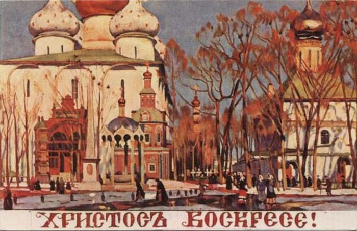 Винтажные открытки к Пасхе сделанные в России 42 (700x453, 100Kb)