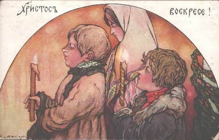 Винтажные открытки к Пасхе сделанные в России 51 (700x447, 79Kb)