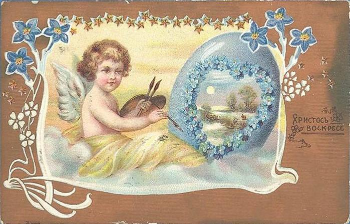 Винтажные открытки к Пасхе сделанные в России 54 (700x449, 119Kb)