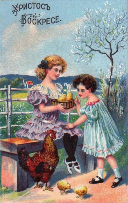 Винтажные открытки к Пасхе сделанные в России 58 (441x700, 402Kb)