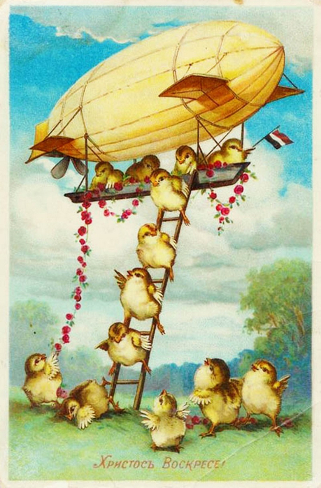 Винтажные открытки к Пасхе сделанные в России 62 (459x700, 394Kb)