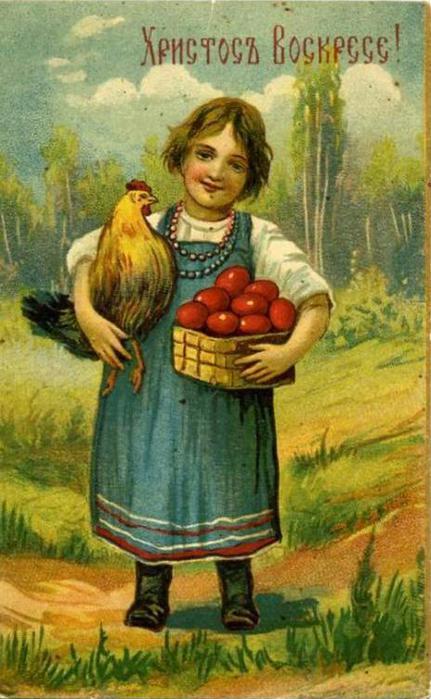 Винтажные открытки к Пасхе сделанные в России 74 (431x700, 57Kb)