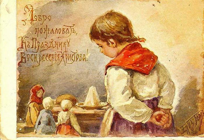 Винтажные открытки к Пасхе сделанные в России 80 (700x479, 147Kb)