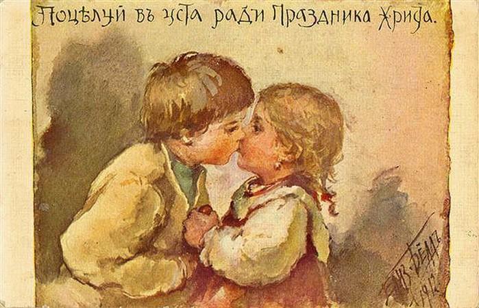 Винтажные открытки к Пасхе сделанные в России 82 (700x449, 111Kb)