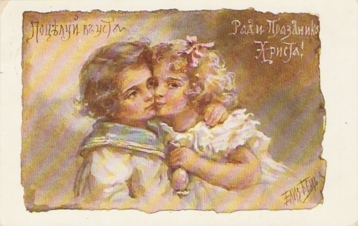Винтажные открытки к Пасхе сделанные в России 85 (700x443, 175Kb)