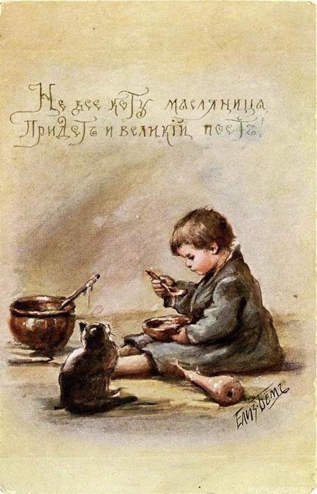Винтажные открытки к Пасхе сделанные в России 86 (448x700, 140Kb)