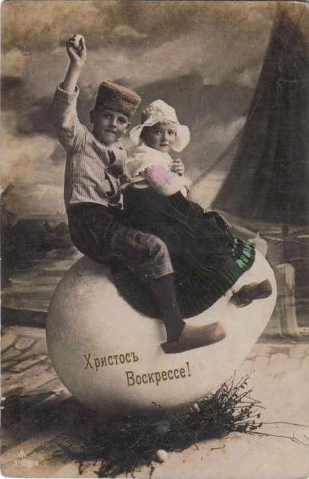 Винтажные открытки к Пасхе сделанные в России 90 (451x700, 41Kb)