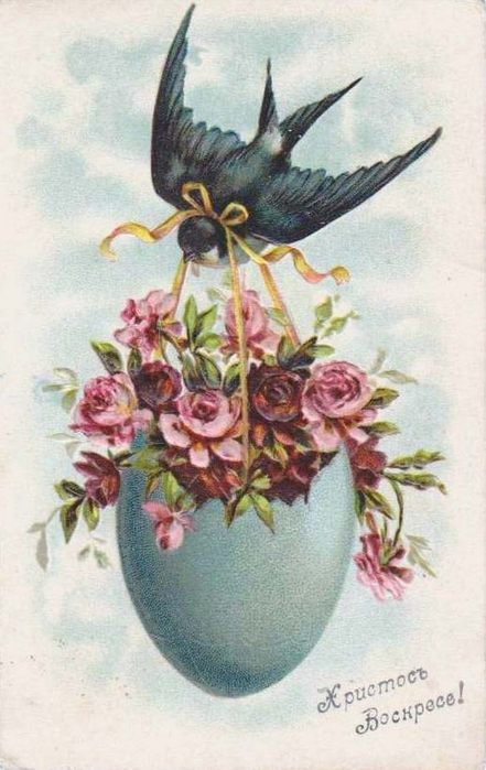 Винтажные открытки к Пасхе сделанные в России 92 (441x700, 311Kb)