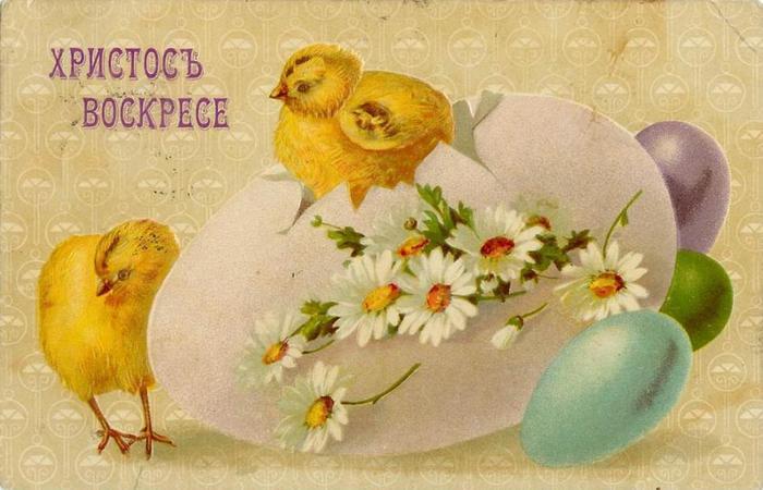 Винтажные открытки к Пасхе сделанные в России 97 (700x450, 49Kb)